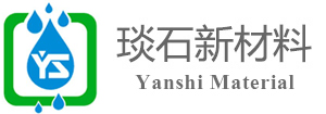 上海琰石新材料科技有限公司